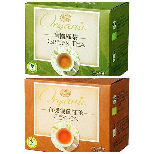 曼寧 有機綠茶/有機錫蘭紅茶 20入 / 盒