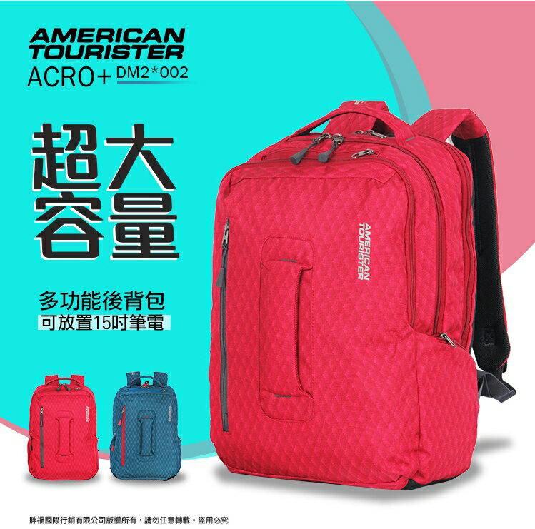 Samsonite新秀麗美國旅行者American Tourister休閒雙肩包 15吋筆電後背包輕量 護脊背墊大容量 DM2*102 透氣背帶