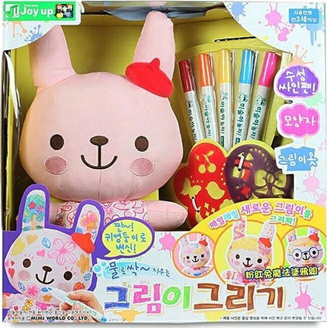 【winnie小舖】MIMI系列 寶貝熊魔法塗鴉組