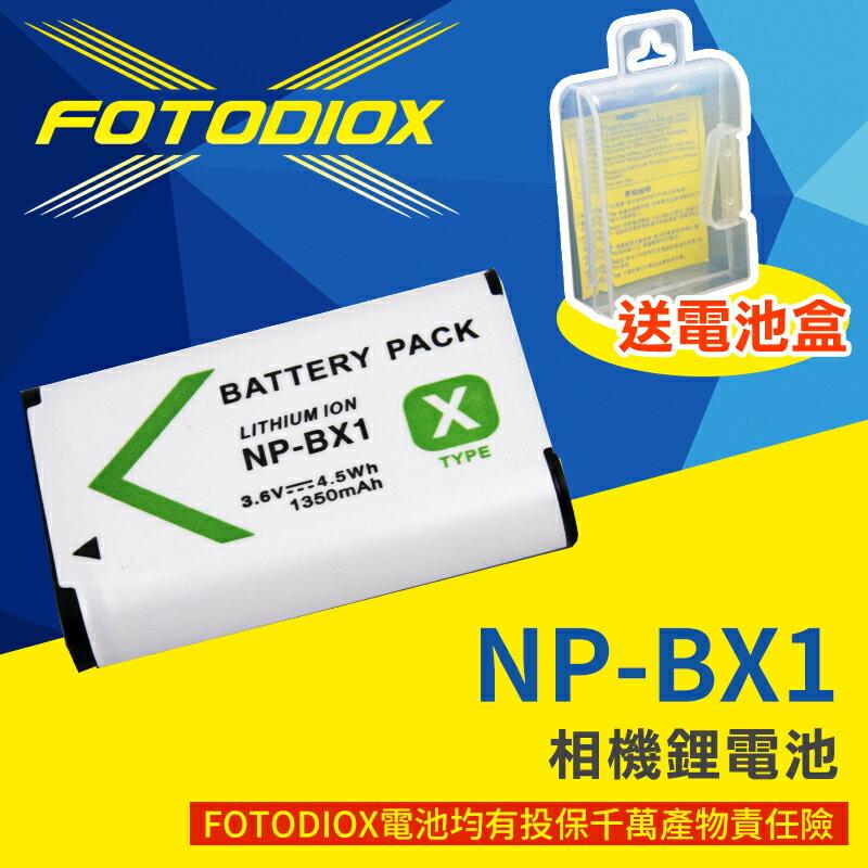 [享樂攝影]日本電芯鋰電池 NP-BX1 for Sony RX100 RX100II DSC-RX100 高容量防爆電池 1240mAH 相容原廠 BTLI00NPBX10