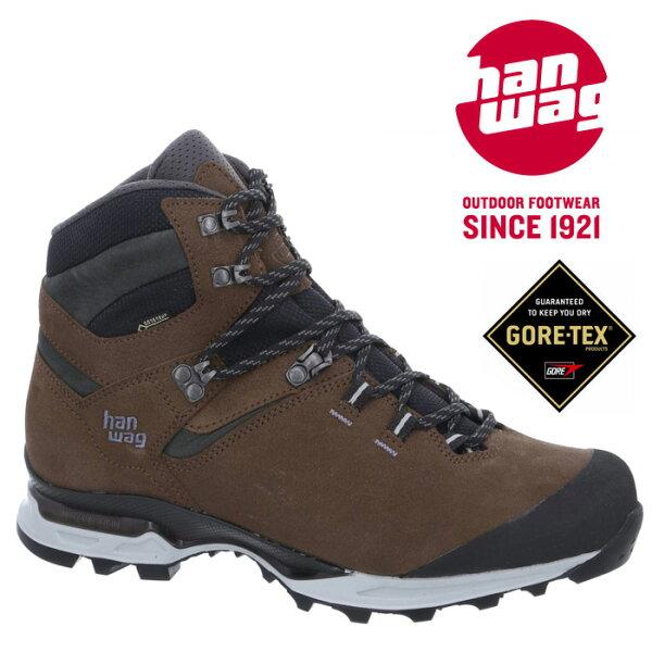 【Hanwag悍威德國】TatraLightGTX®健行登山鞋男款/202500-056011