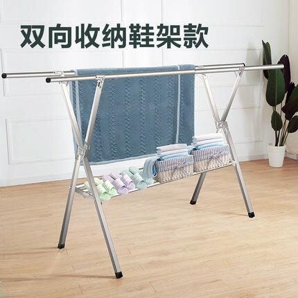 雙桿晾衣架 不銹鋼晾衣架落地折疊室內外雙杆晾衣杆陽臺家用移動曬被子曬衣架『MY2516』