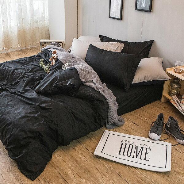 床包雙人加大-100%精梳棉【撞色系列-夜空黑】含兩件枕套,經典素色,台灣製,戀家小舖