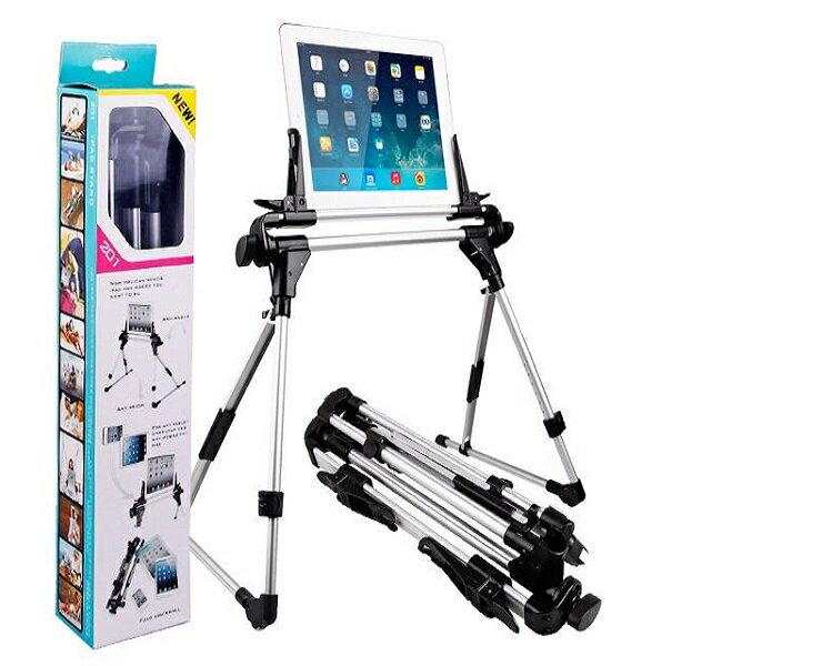 【愛家便宜購】創意平板電腦支架 床頭懶人支架 落地通用ipad支架 床上手機架