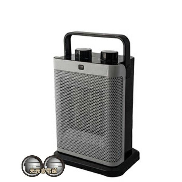尚朋堂 陶瓷電暖器 SH-3390