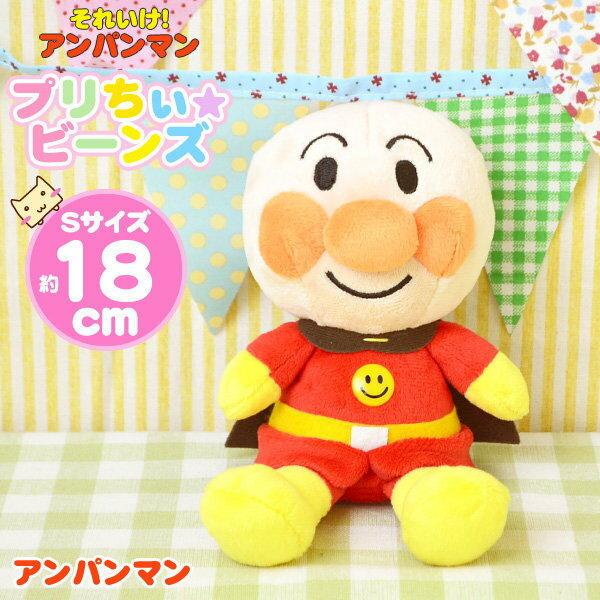 日本代購預購 ANPANMAN 麵包超人 S號 18cm 小玩偶小娃娃 707-037