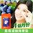 藍莓 精華 (錠狀) 視覺維護  /  健康補給  /  B群添加  /  挑戰 葉黃素  /  晶亮有神  /  保護 靈魂之窗 【日本原裝】1個月份 營養補給 健康維持 ogaland 0