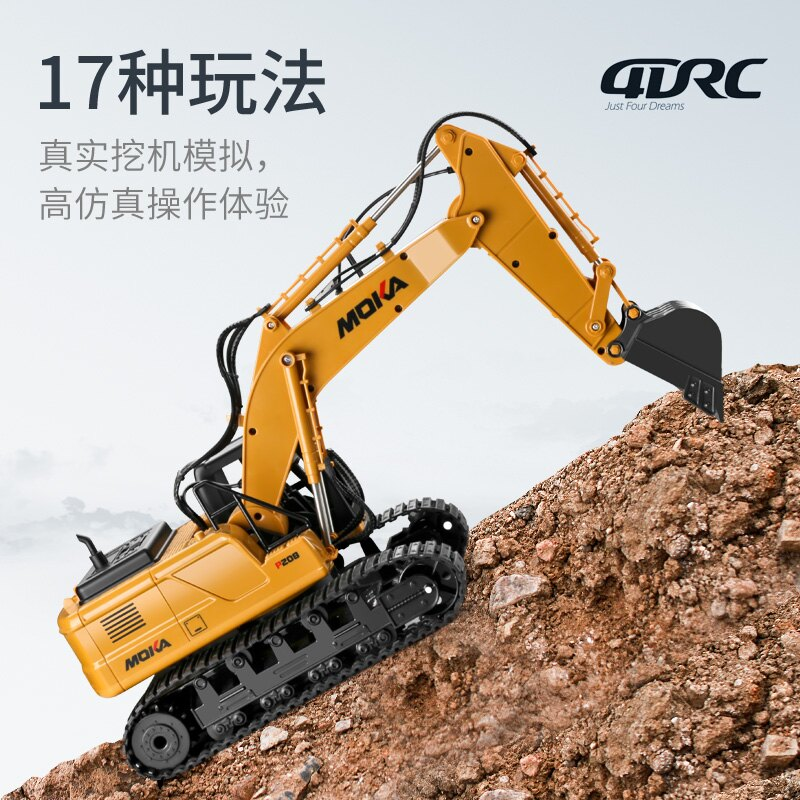 遙控車 大號合金遙控挖掘機充電動工程車挖土機仿真挖機模型玩具兒童男孩【MJ1032】