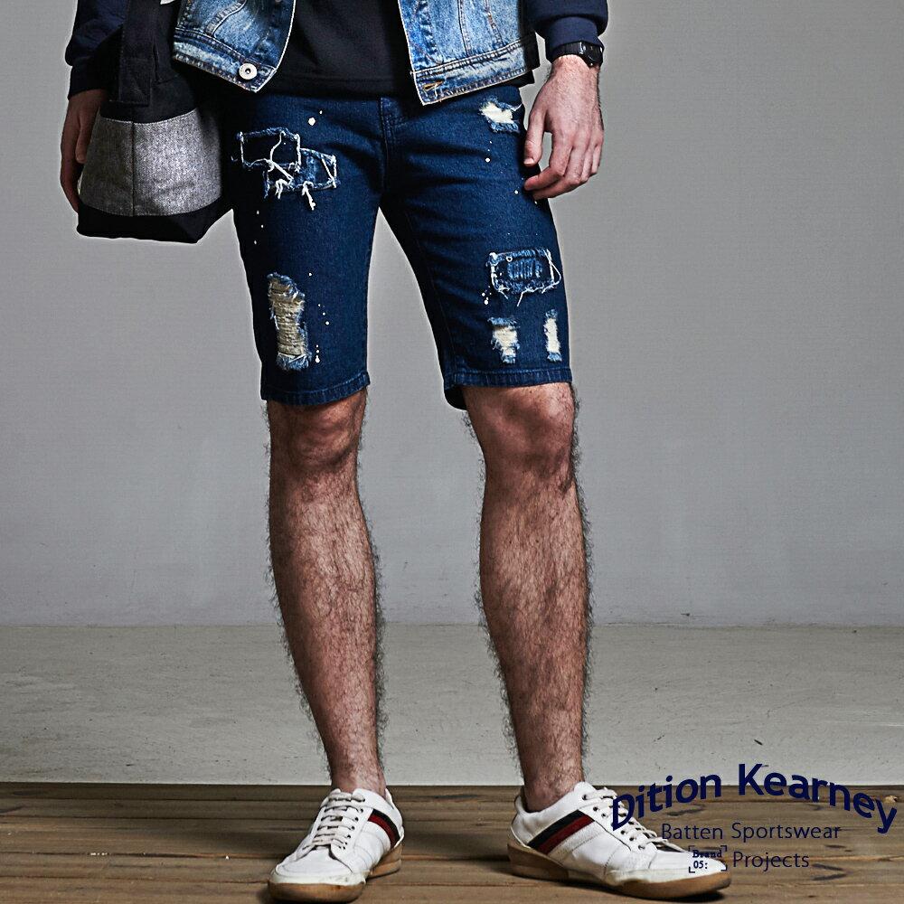 DITION 買褲送贈品 多重水洗破壞貼布牛仔短褲 偉士