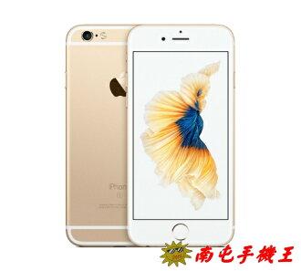 ←南屯手機王→iPhone 6s 64G (金色)官方翻新機 未註冊開通 一年保【宅配免運費】
