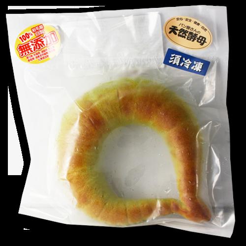 抹茶布里(蛋奶素) 2