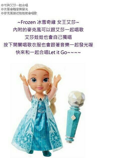 【winnie小舖】冰雪奇緣娃娃-互動合唱艾莎