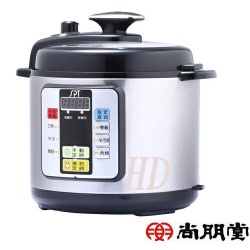 ~尚朋堂~6公升智慧型萬用鍋^(SC~P6800^)內鍋、蒸盤皆為^#304不鏽鋼
