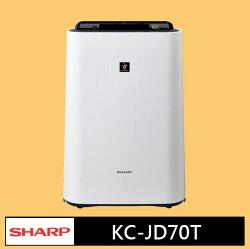 SHARP KC-JD70T-W 空氣清淨機 ★(公司貨)★