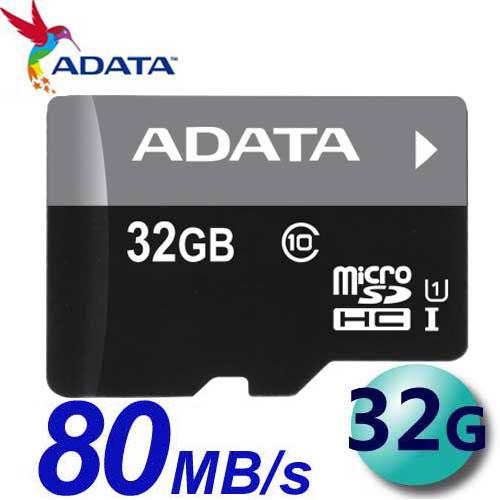 ADATA 威剛 32GB 80MB/s microSDHC TF UHS-I C10 記憶卡