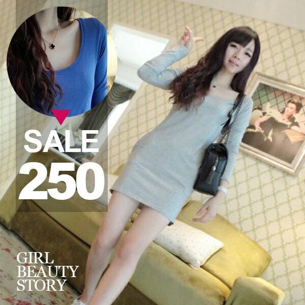 SISI【L6075】浪漫唯美韓版圓領中長款長袖素色棉質修身顯瘦包臀T緊身連身裙洋裝