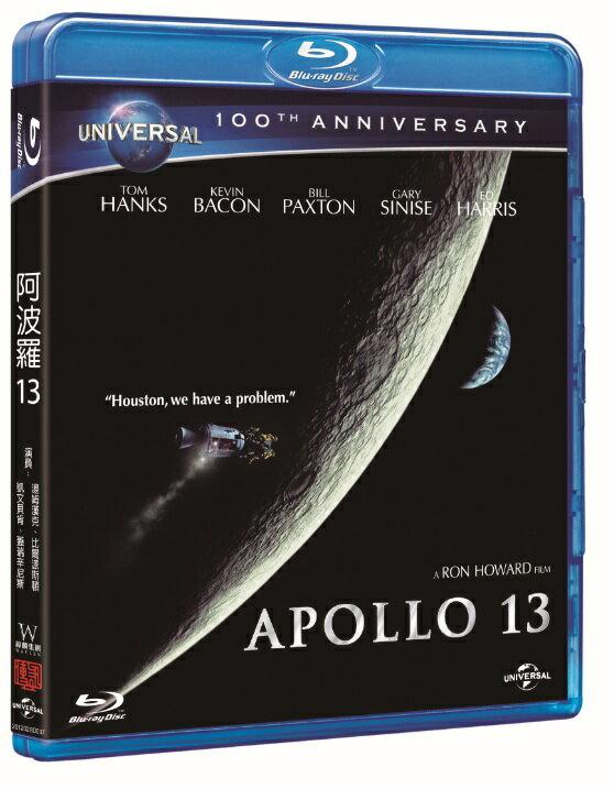 阿波羅 13  Apollo 13 (BD) - 限時優惠好康折扣