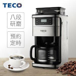 TECO東元 自動研磨美式咖啡機 YF1002CB - 限時優惠好康折扣