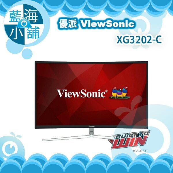 <br/><br/>  ViewSonic 優派 Built To Win XG3202-C  32型VA曲面電競螢幕 電腦螢幕<br/><br/>