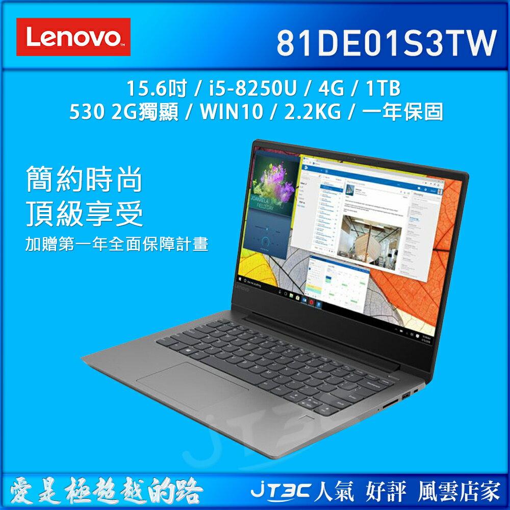 Lenovo 聯想 IdeaPad 330 15IKB 81DE01S3TW 灰 (15.6吋/i5-8250U/4G/1TB/AMD RADEON 530 2G獨顯/W10/灰)筆電《全新原廠保固》
