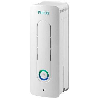 *優惠促銷*(預宅)PURUS air 智慧空氣清淨器《康是美》