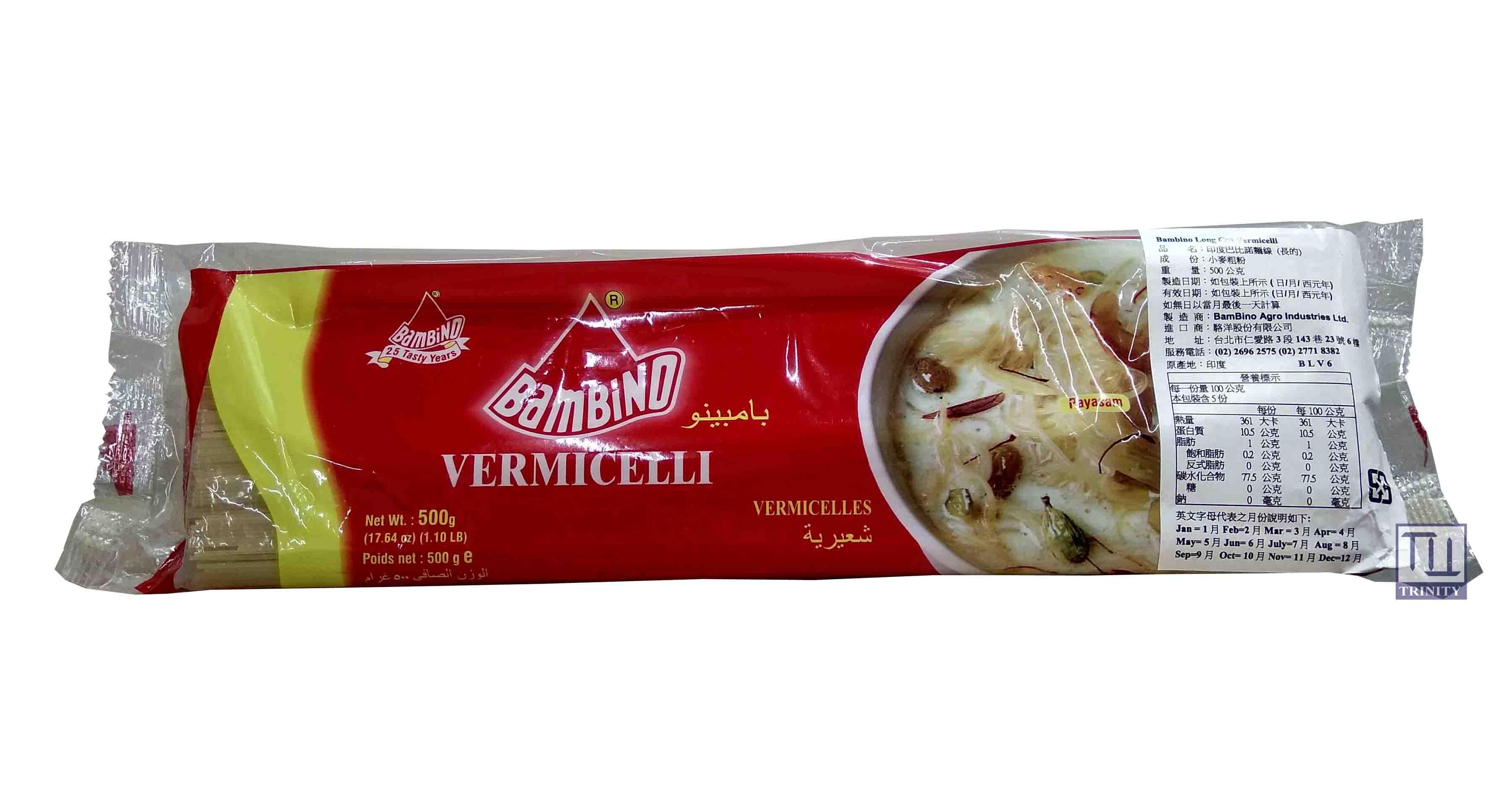 Bambino Long Cut Vermicelli 印度巴比諾麵線  長的