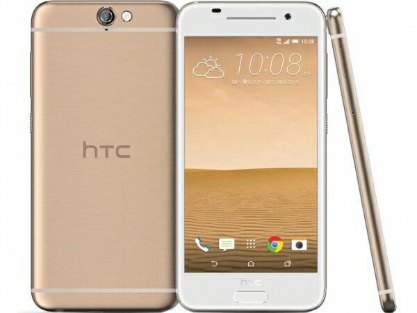 ^(贈玻璃貼 32G記憶卡^)HTC One A9 5 吋螢幕 3GB RAM 32GB