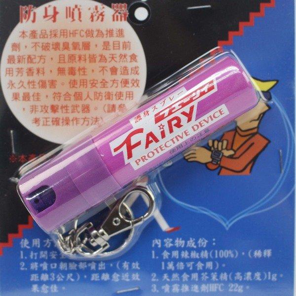防身噴霧器 防狼噴霧劑 附匙扣 / 一個入(促160) MIT製 防狼噴霧器 防身噴霧器 防身器材-佳0134701 1