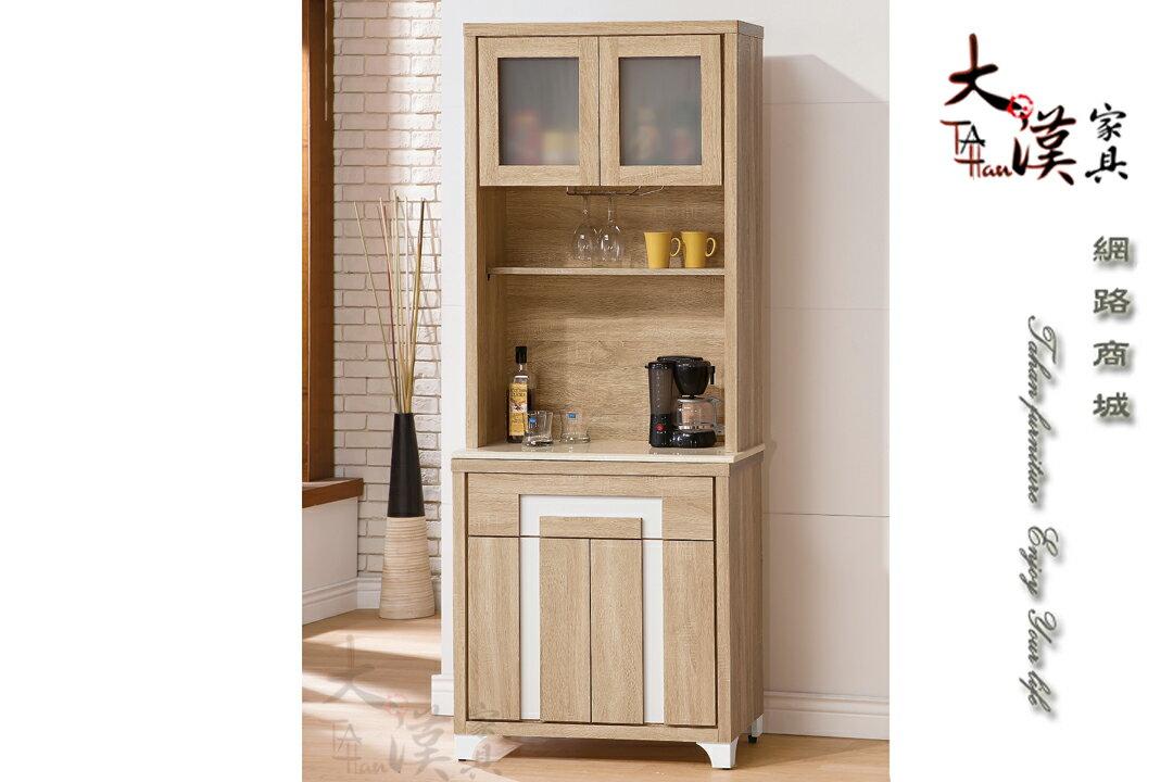 【大漢家具】橡木石面餐櫃全組 ★ 三種尺寸可選★