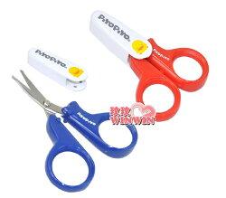 黃色小鴨GT-83564 寶寶安全剪刀銼刀 / 指甲剪 / 安全剪刀 / 指甲刀