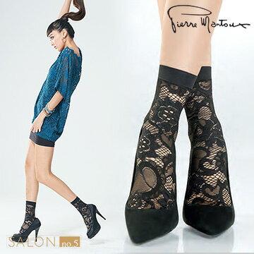 Salon No.5國際精品:皮爾曼都PierreMantoux優雅精緻蕾絲短襪義大利精品襪