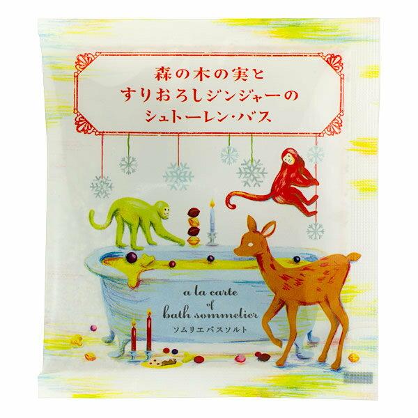 《日本製》CHARLEY 果實生薑發酵液入浴劑 40g