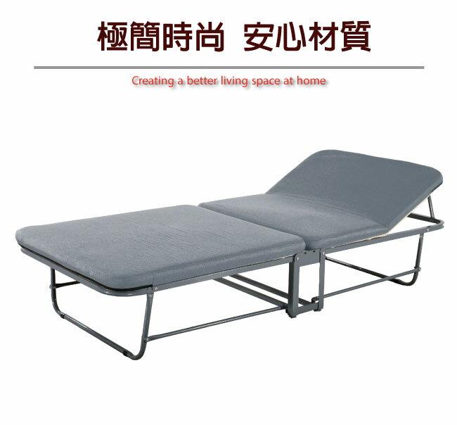 【綠家居】拉夫爾 時尚亞麻布二用沙發床(分段式機能設計+兩色可選)