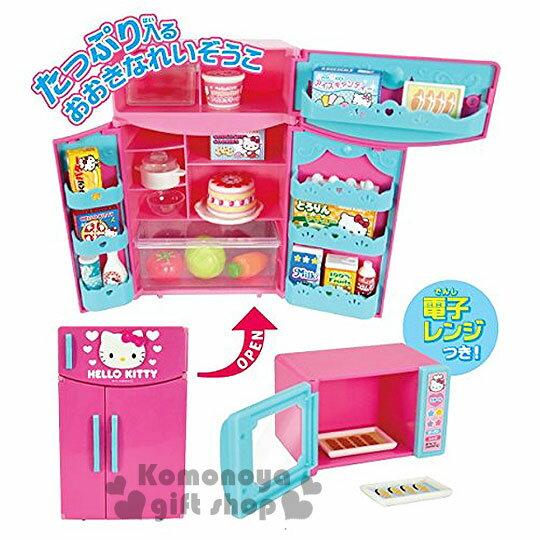 〔小禮堂〕Hello Kitty 家家酒玩具組《粉.大臉.冰箱.泡殼裝》3歲以上