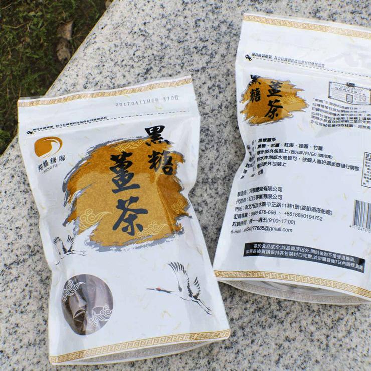 【翔鶴糖廓】五合一薑母茶(大顆,370g) 2