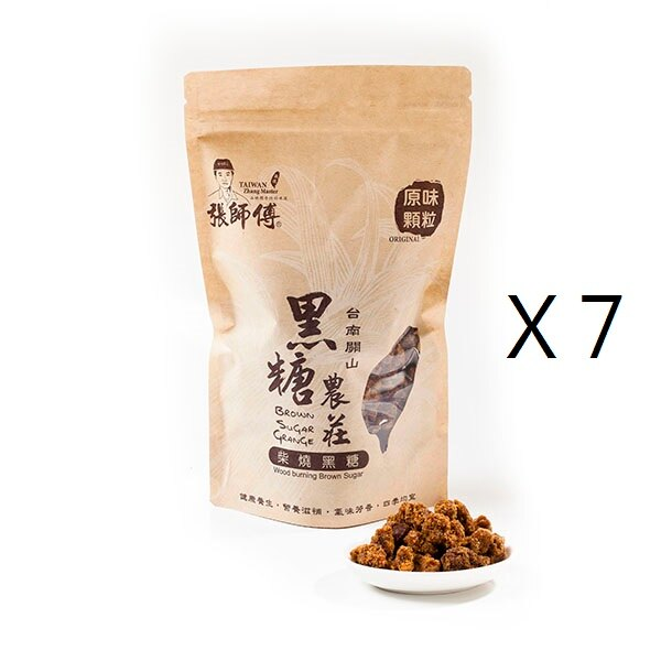 原味手工黑糖(袋裝/顆粒)500g X 7 袋-黑糖農莊張師傅手工柴燒黑糖