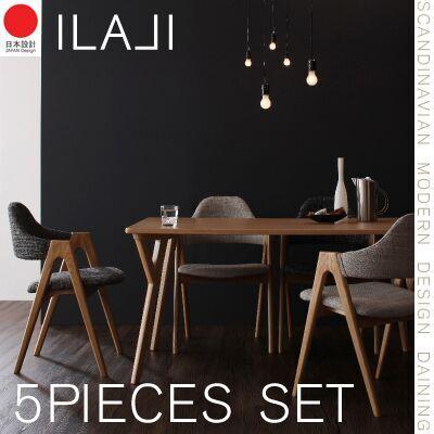 五件式 外銷日本 日本熱銷 北歐簡約風 高級精緻 摩登設計原木餐桌椅 茶几 四人小型會議桌
