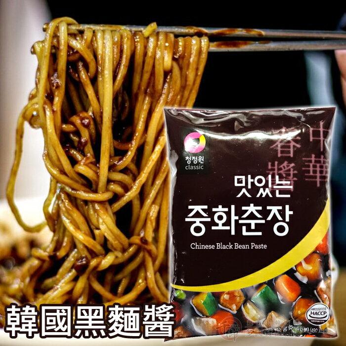 韓國 韓式大象黑麵醬 中華春醬 甜麵醬 炸醬麵醬 [KO52723518] 千御國際 - 限時優惠好康折扣