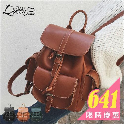 韓版皮革大容量後背包