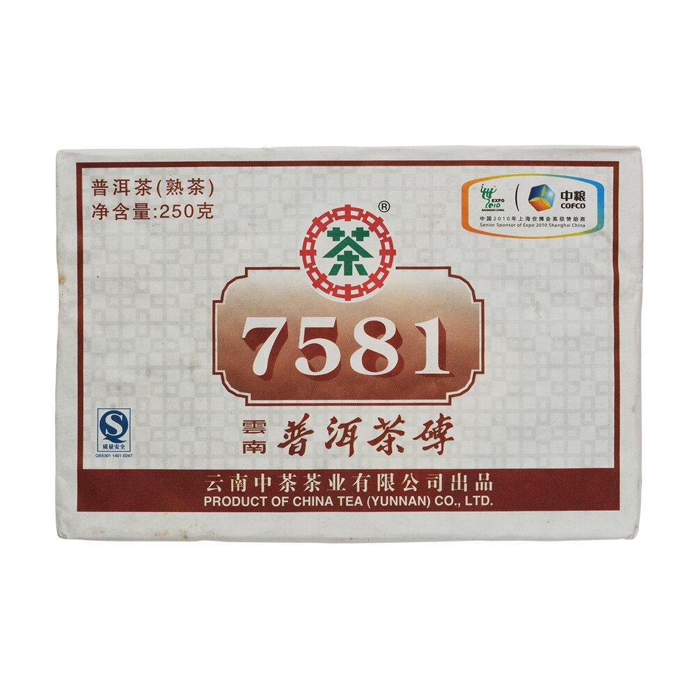 《中茶牌》7581雲南普洱茶磚(250g/片)