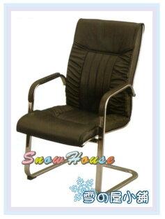 ╭☆雪之屋居家生活館☆╯AA322-02YM035#洽談椅(黑皮)洽談椅辦公椅會議椅電腦椅造型椅主管椅