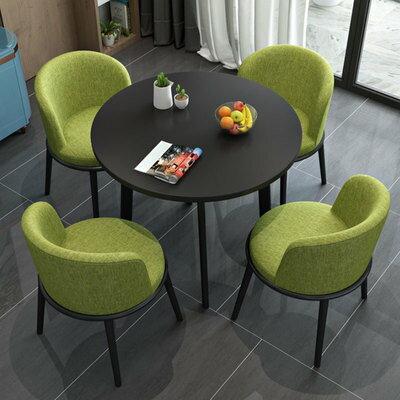接待洽談桌簡約接待洽談桌椅組合辦公室售樓部休息區店鋪陽臺休閒小圓餐桌椅『DD2232』 0