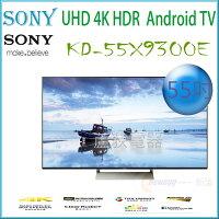 SONY 索尼推薦到新品【SONY~蘆荻電器】全新【SONY BRAVIA 4KHDR液晶電視】 KD-55X9300E