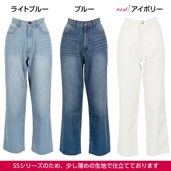 日本Kobe lettuce / 時尚寬版牛仔長褲 / 日本必買 日本樂天代購 / mobacaba-m2421 (2305)。件件免運 1