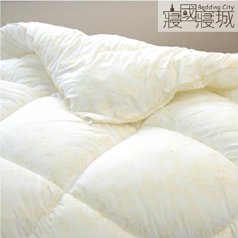 棉被/高質感/澳洲精品羊毛被 雙人尺寸【輕柔乾爽、蓬鬆、MIT台灣製】6x7尺 #寢國寢城 5