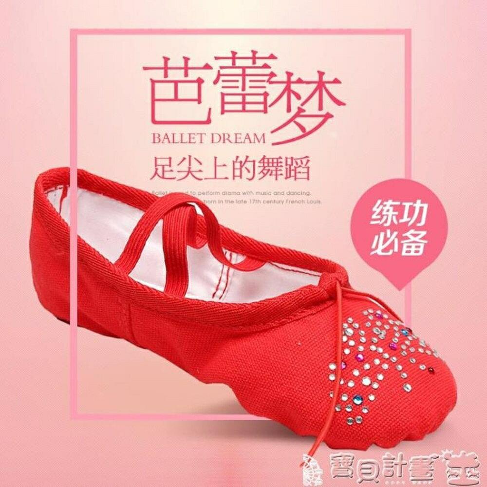 免運 女童舞蹈鞋 舞蹈鞋兒童女軟底練功貓爪公主女童粉色幼兒跳舞形體芭蕾舞鞋
