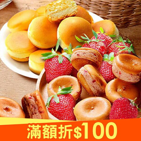 買就送▸原味乳酪球3入【季節限定】草莓乳酪球一盒32入+原味乳酪球一盒32入(含運)【杏芳食品】 0