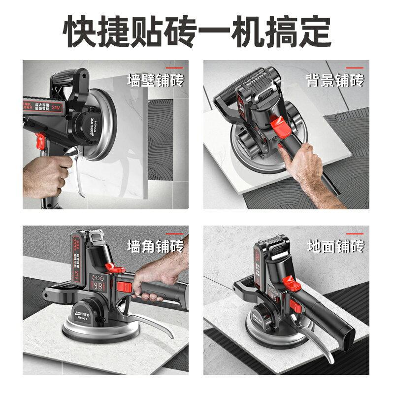 電動貼磚機 駿威瓷磚平鋪機貼磚機大功率振動器貼地磚震動工具手提貼磚神器 ZZ768