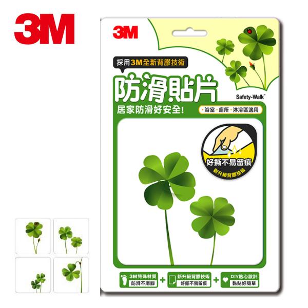 3M防滑貼片(6入)幸運草