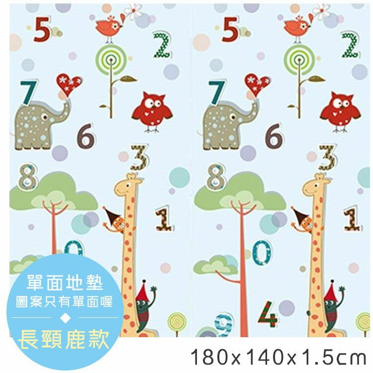 地墊 遊戲墊 防滑墊 泰山美龍 兒童遊戲地墊-長頸鹿款 180x140x1.5cm